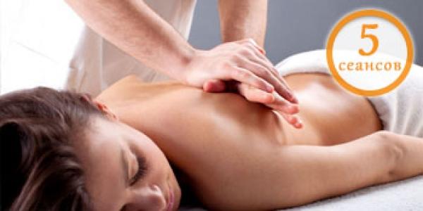 Антицеллюлитный или общий массаж 5 сеансов.