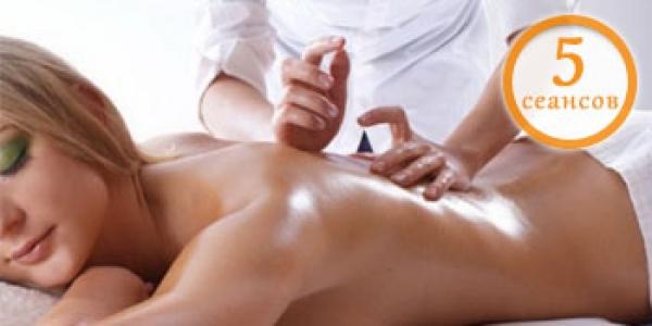 Лимфодренажный массаж 5 сеансов