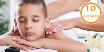 Детский массаж от 8 до 15 лет 10 сеансов