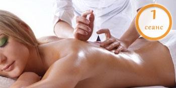 Лимфодренажный массаж 1 сеанс