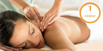 Пробный классический общий или антицеллюлитный массаж